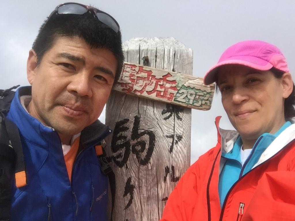 09,04中ア駒ヶ岳